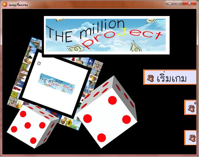 [ระบบ]เมนูเริ่มเกม 111866903e0a8fcb26d445afb6aa9f9c14831d0d