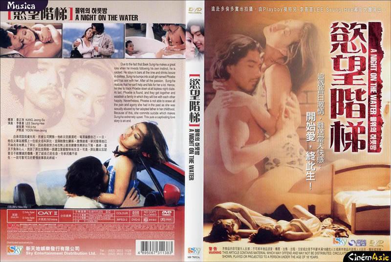 smotret-drama-erotika-filmi