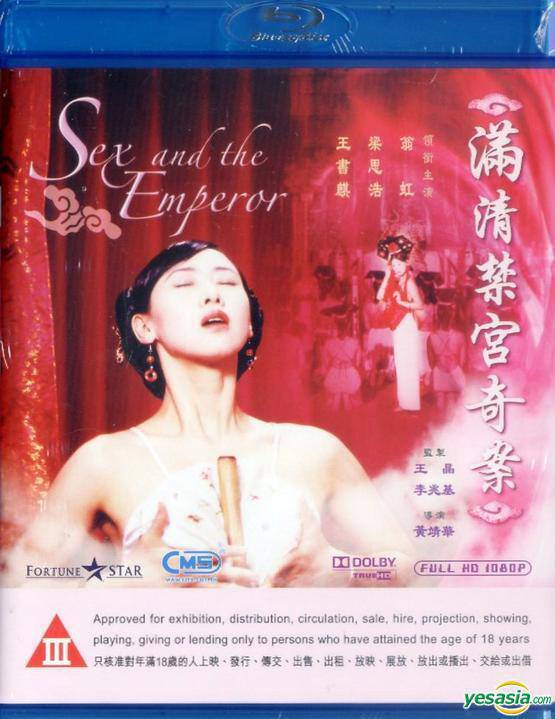 Sex.and.the.Emperor.1994.720p.BluRay.x264-WiKi (Sub Việt)
