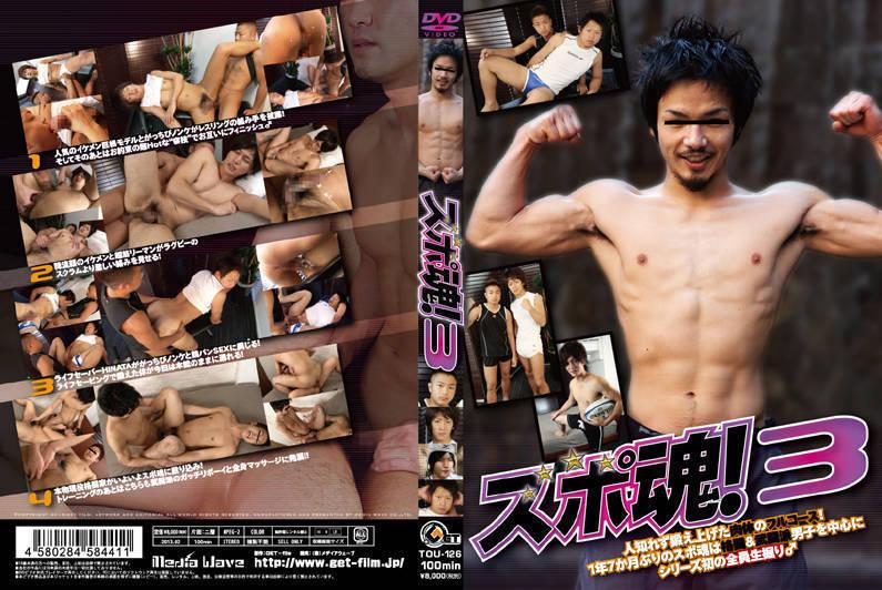Get Film Sport Spirit! 3 (HD)