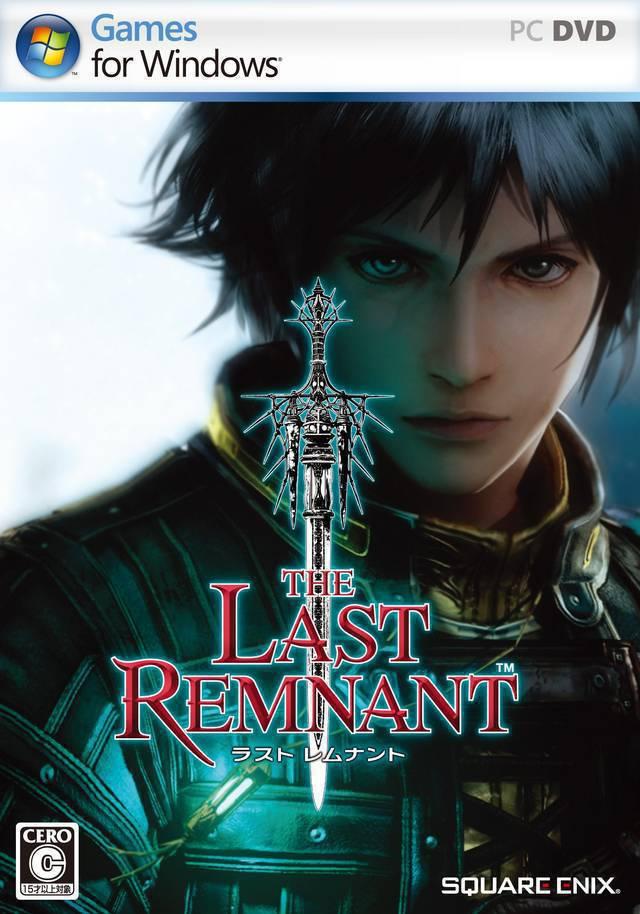 [遊戲大片]The.Last.Remnant(中文硬碟版)