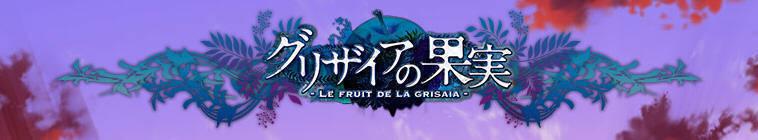 The Fruit of Grisaia S01E11 1080p WEBRip x264-ANiHLS