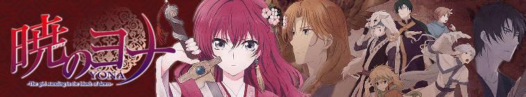 Akatsuki.No.Yona.S01E15.WEBRip.x264-ANiHLS