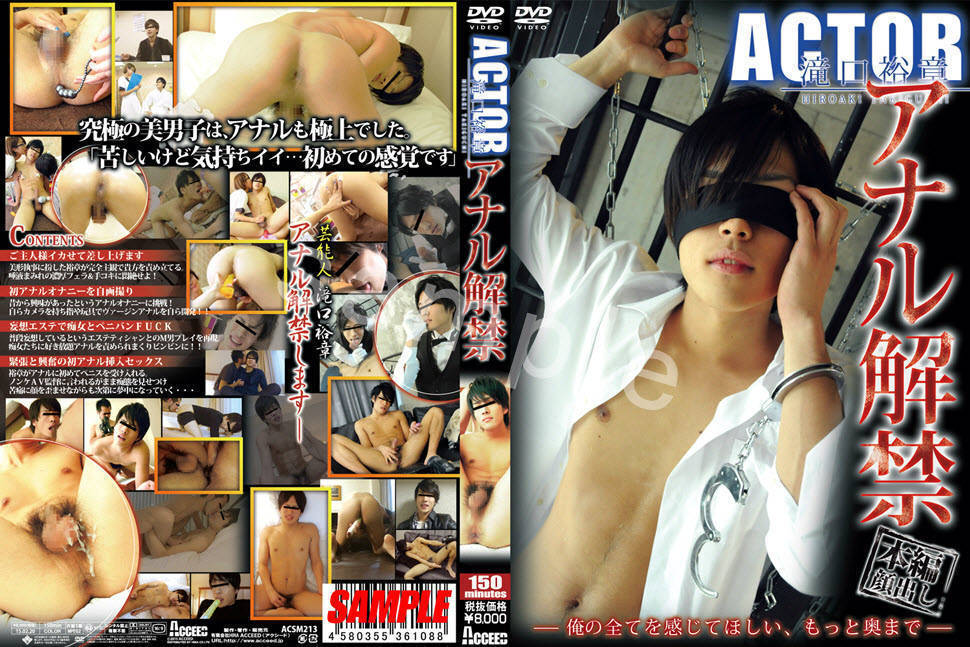 Acceed – Actor – Takiguchi Hieoaki – Anal Opens