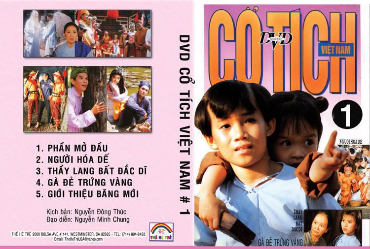 Phim cổ tích Việt Nam (Trọn bộ 19 đĩa) – DVD ISO/DVDRip
