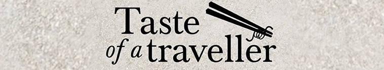 Taste Of A Traveller S01E10 HDTV x264-FiHTV