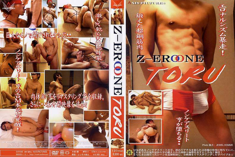 Axis Pictures – Z-EroOne – Toru