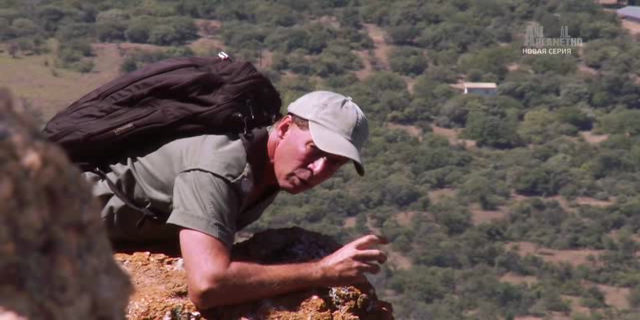 Lion Man One World African Safari S01E07 XviD-AFG