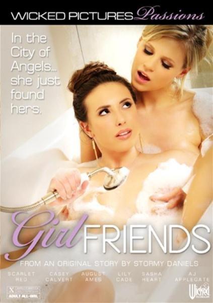 Подружки / Girlfriends (2015/SiteRip)
