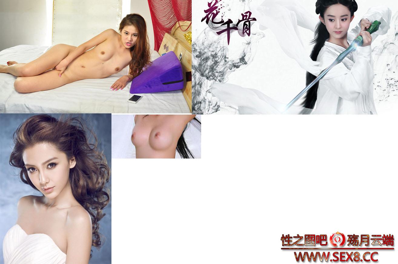 杏之图吧sex8.cc赵丽颖