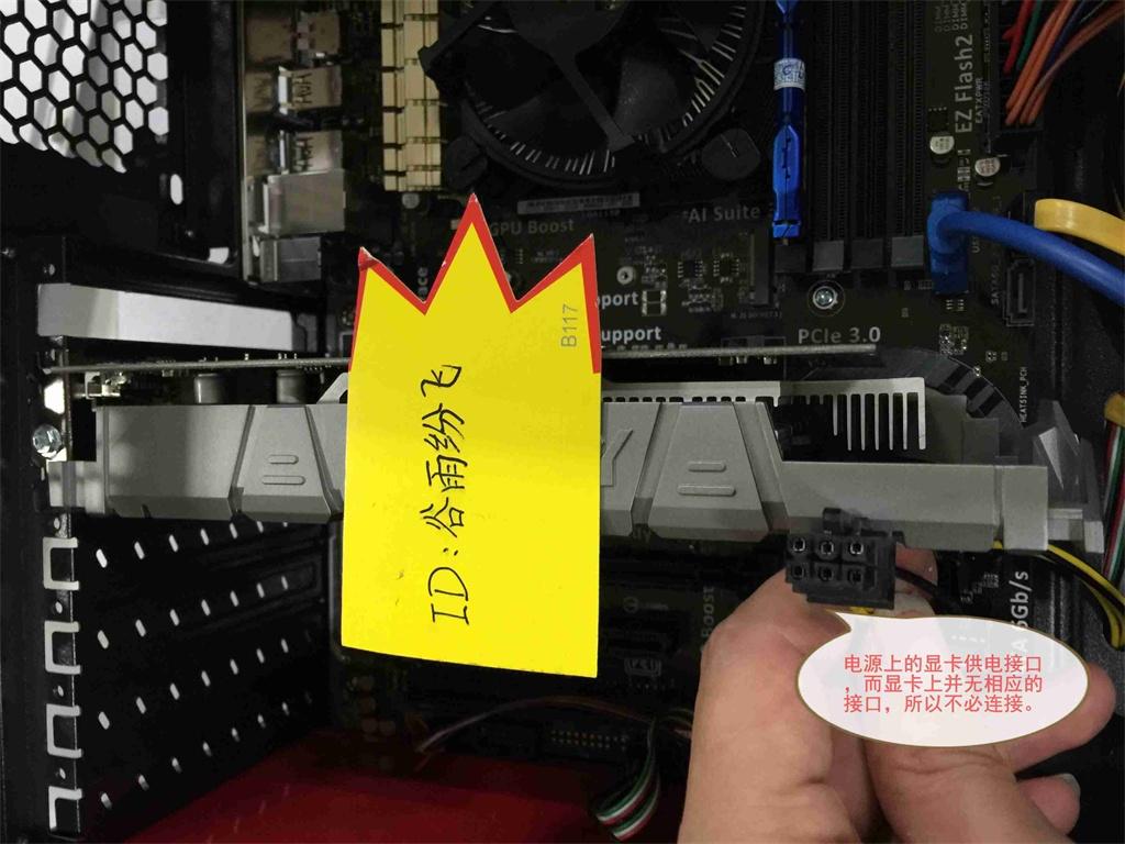 组装电脑基础教程,手把手教你DIY一台电脑[89P] - 技术宅拯救地球! - 技术宅
