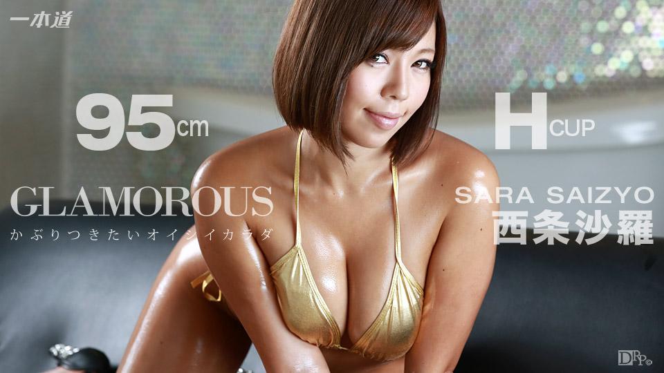 【MEGA】HEYZO0924-HAMEZOvol.30-綾瀨