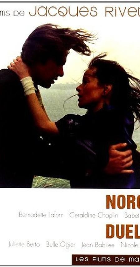 Northwest Wind 1976 1080p BluRay x264-GHOULS