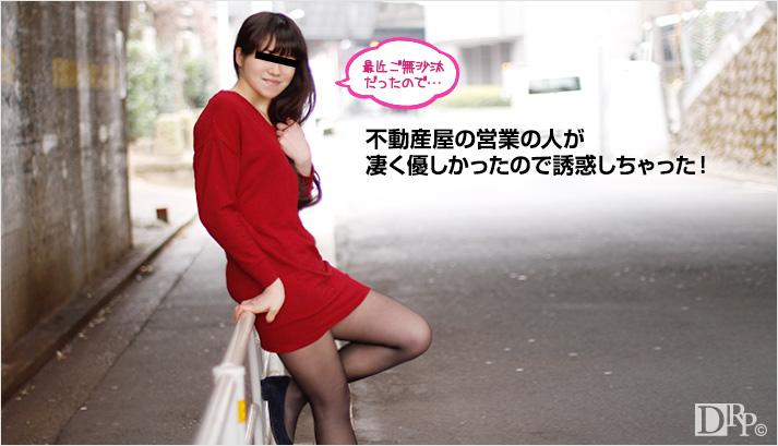 【MEGA】東京熱n1087汽車女郎初中出屈辱姦~岩崎香澄