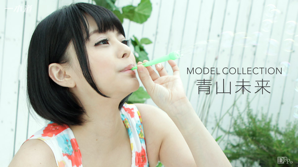 【MEGA】PINK-012寢室美人妻盛大潮吹~小野麻里亞