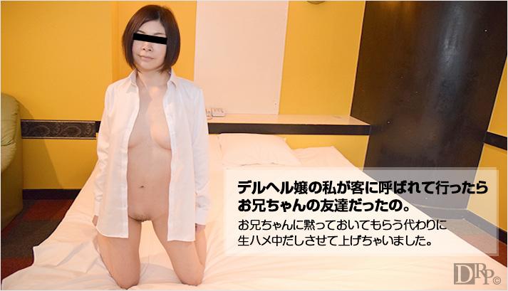 【MEGA】HEYZO-0994文化祭前夜大亂交~長谷川美裸