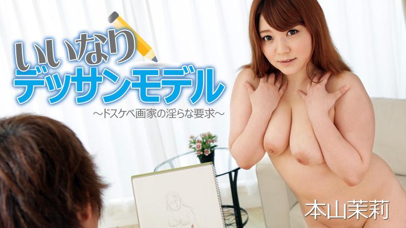 【MEGA】HEYZO-0496緊縛顏射~波多野結衣
