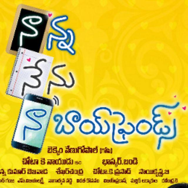 Naanna Nenu Naa Boyfriends 2016  Telugu  HDTVRip  X264  1CD  Jaffa