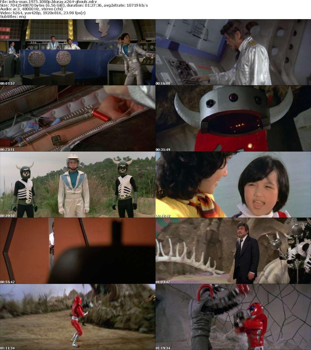 Infra-Man 1975 1080p BluRay x264-GHOULS