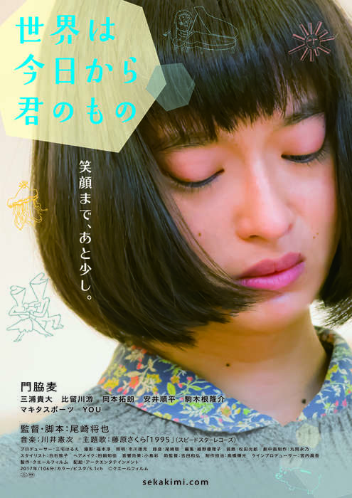 Her Sketchbook 2017 JAPANESE 1080p BluRay x264-WiKi