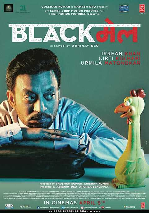 Blackmail (2018) Hindi 480p HDRip 400MB-DLW