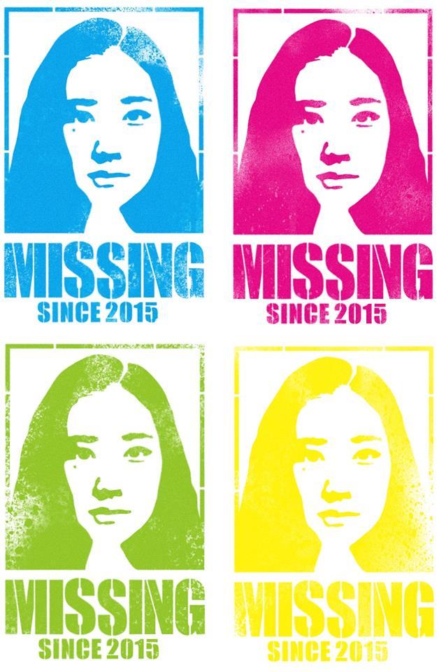 Haruko Azumi Is Missing 2016  BluRay x264 DTSWiKi