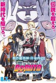 Boruto: Naruto the Movie (2015)