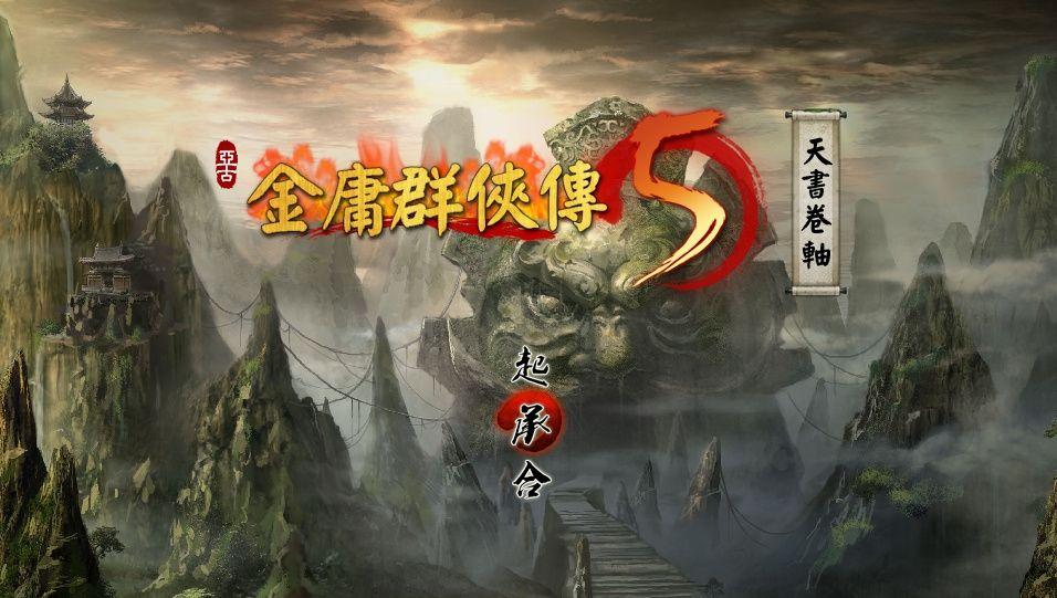 [2018]舌尖上的中國第三季第一集