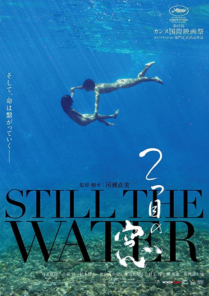 Still the Water 2014 1080p BluRay x264-NODLABS