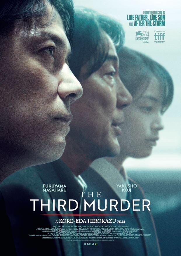 The Third Murder 2017 720p BRRip MkvCage