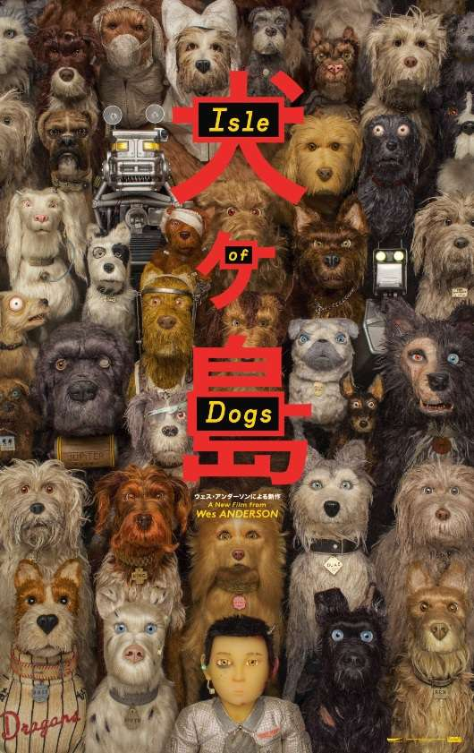Isle of Dogs 2018 720p HDCAM X264 HQMic-SugarTits