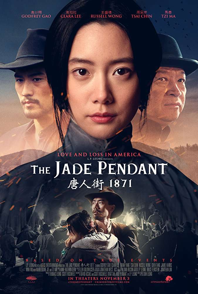 The Jade Pendant 2017 WEB-DL XviD MP3-FGT