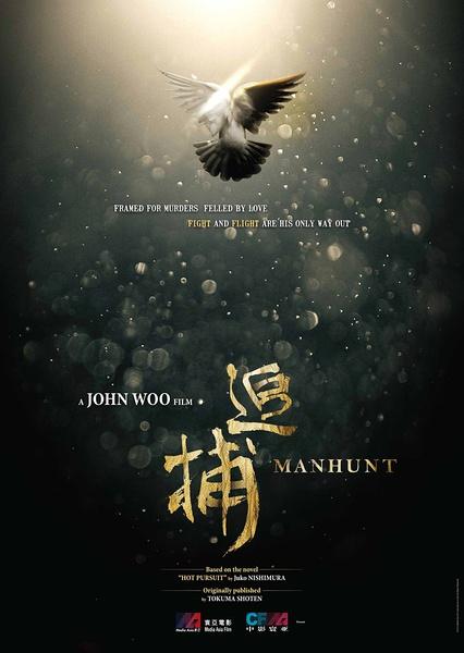 Manhunt 2017 1080p BluRay x264-REGRET