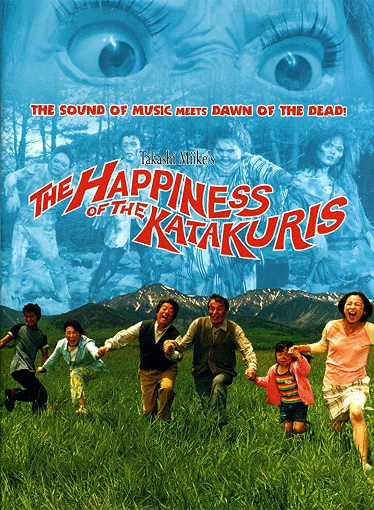 The Happiness of the Katakuris 2001 JAPANESE BRRip XviD MP3-VXT