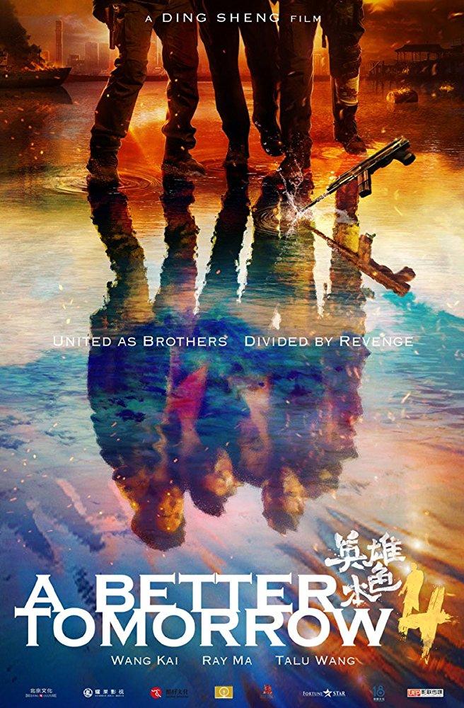 A Better Tomorrow 2018 2018 1080p BluRay x264-REGRET