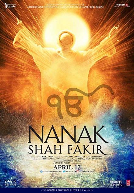 Nanak Shah Fakir (2014) Punjabi 720p HDRip x264-DLW