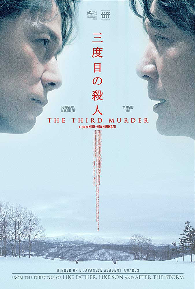 The Third Murder 2017 JAPANESE 1080p BluRay H264 AAC-VXT