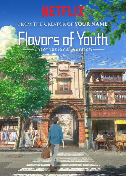 Flavors of Youth 2018 International Version 720p NF WEBRip DDP2 0 x264-NTG