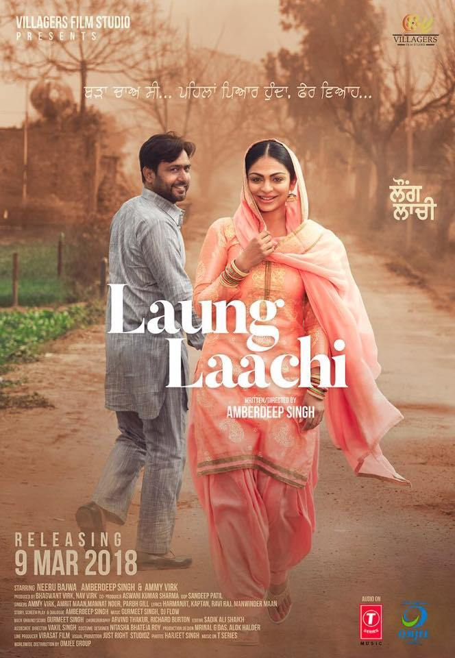 Laung Laachi 2018 Punjabi 1CD DVDRip x264 ESubs - LOKI - M2Tv