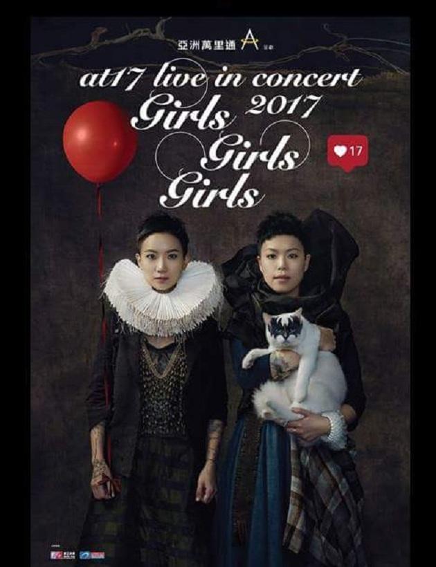 這邊是2017 at17 'Girls Girls Girls'演唱會 Live in Concert [HDTV-MKV/粵語/繁]圖片的自定義alt信息;544203,723463,dicksmell,61