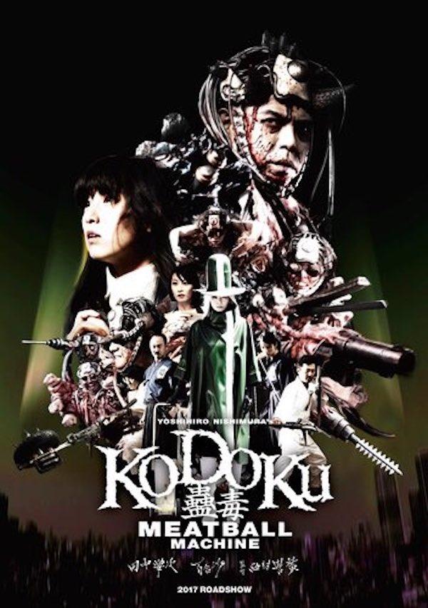 Meatball Machine Kodoku 2017 1080p BluRay x264-GHOULS