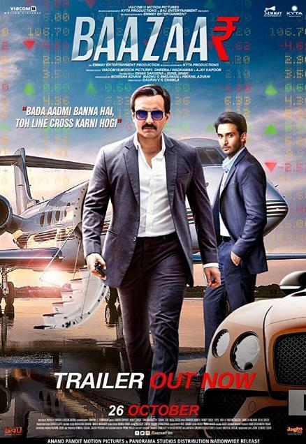 Baazaar (2018) Hindi 720p Pre-CAMRip x264-DLW