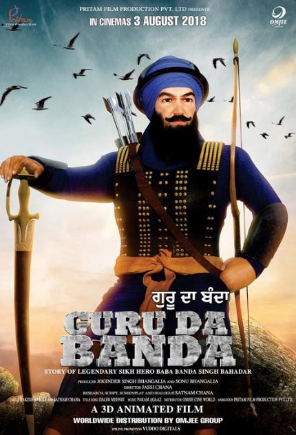 Guru Da Banda (2018) Punjabi HDTV x264-DLW