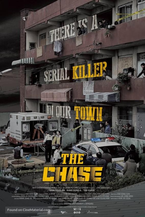 The Chase 2017 KOREAN DC 720p BluRay H264 AAC-VXT