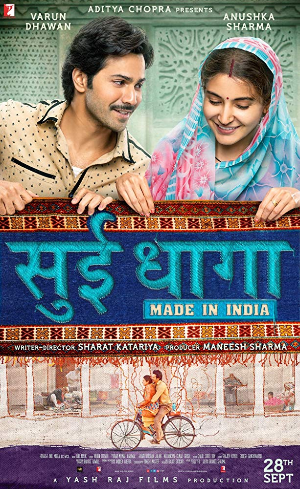 Sui Dhaaga 2018 Hindi 1080p BluRay DD 5 1 x264 ESub [MW]