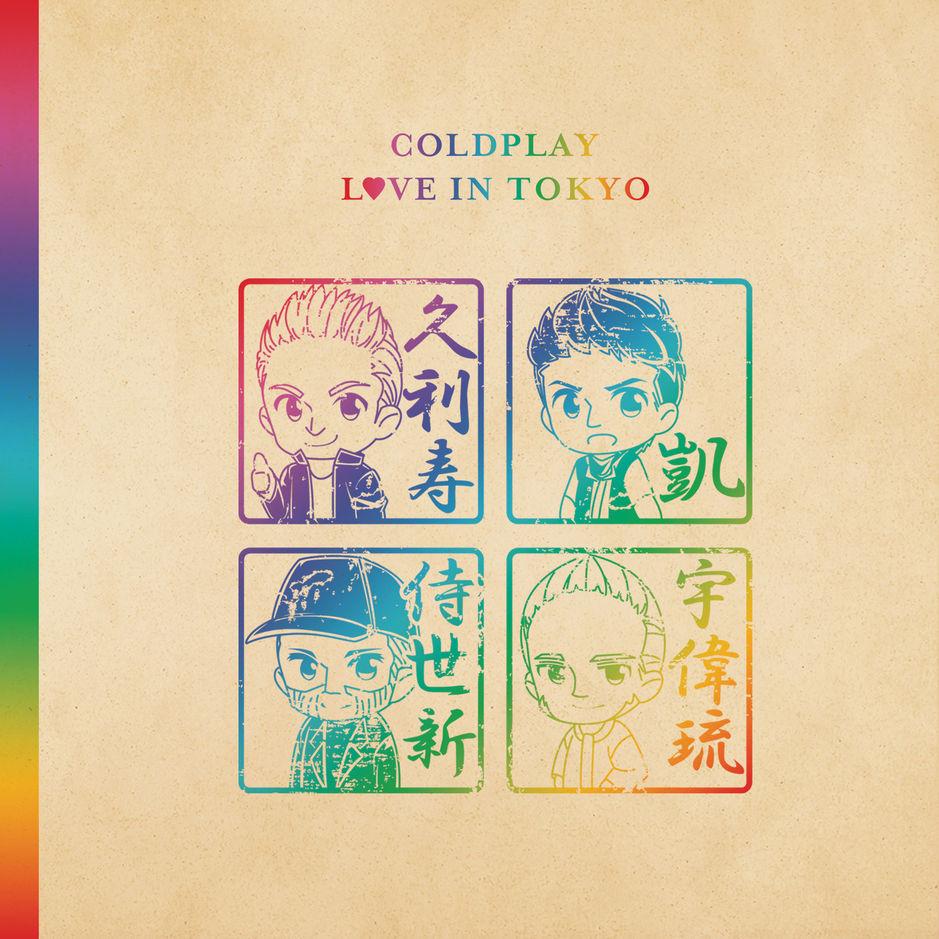 Coldplay - Love in Tokyo [2018] [Live album] MP3 [320 kbps]-TX
