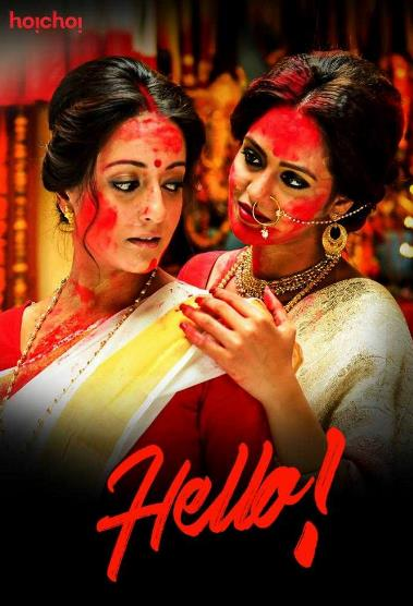 Hello 2017 S01 E03 to 04 720p Hindi Untouced WEB DL H264 AAC 450MB-DLW