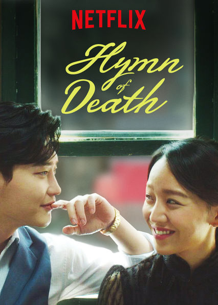 Hymn of Death S01E01 720p WEB X264-INFLATE
