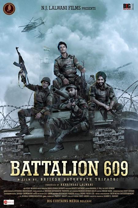 Battalion 609 (2019) Hindi 720p Pre-DvDRip x264 AAC -UnknownStAr