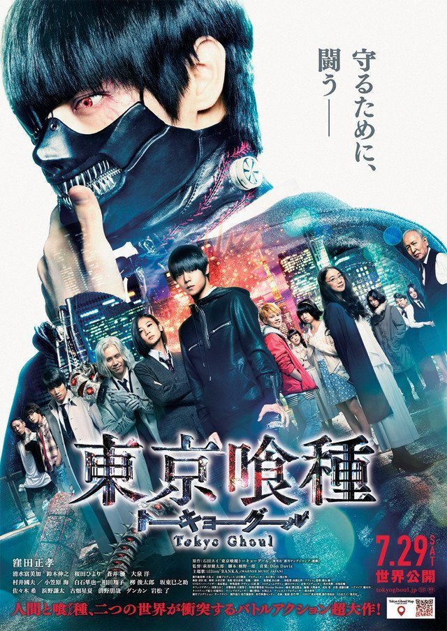 Tokyo Ghoul 2017 JAPANESE 720p BluRay H264 AAC-VXT